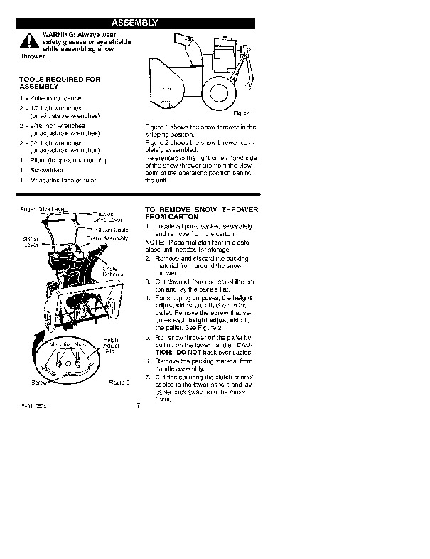 marine engine blower  marine  free engine image for user