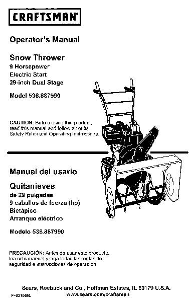 Sears Craftsman Snow Blower Manuals